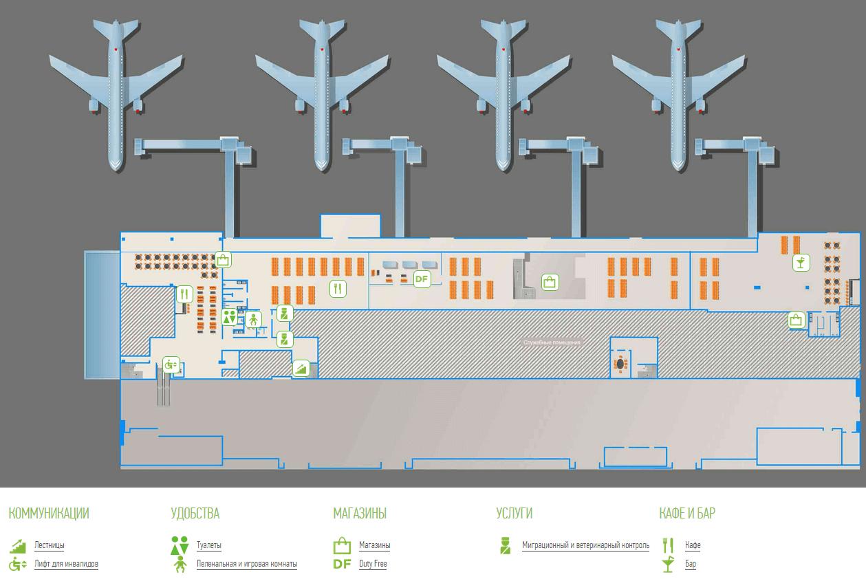 Аэропорт казани как добраться